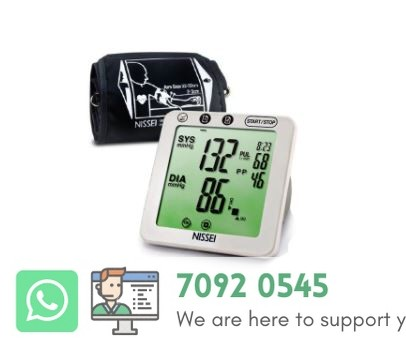 BP MONITOR AUTOMATIC UPPER ARM # 128105