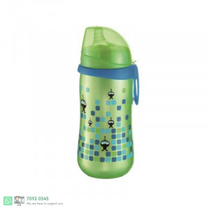 FIRST CUP SILICONE/TRENDY BOY 330ML [350496]  125329