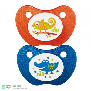 FEEL SOOTHER SILICONE SIZE: 1- 0-6 M [313057]  125284