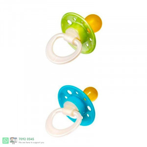 ROUND SOOTHER LATEX CHERRY [BOY ]-SIZE:2 0- 6M+ [910058] 125327